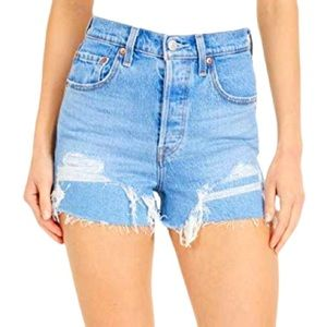 NWT Levi's ribcage shorts super high rise
